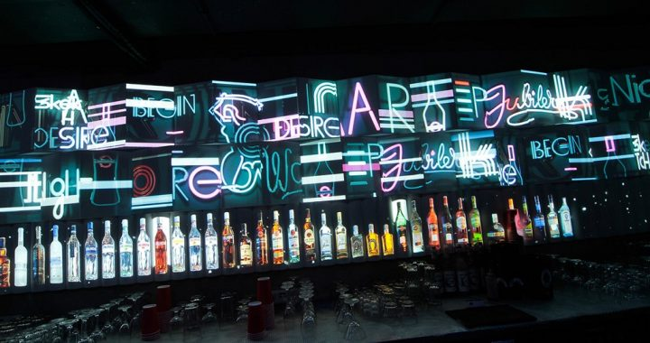 Create A Luxury Video Mapping For Special Occassion